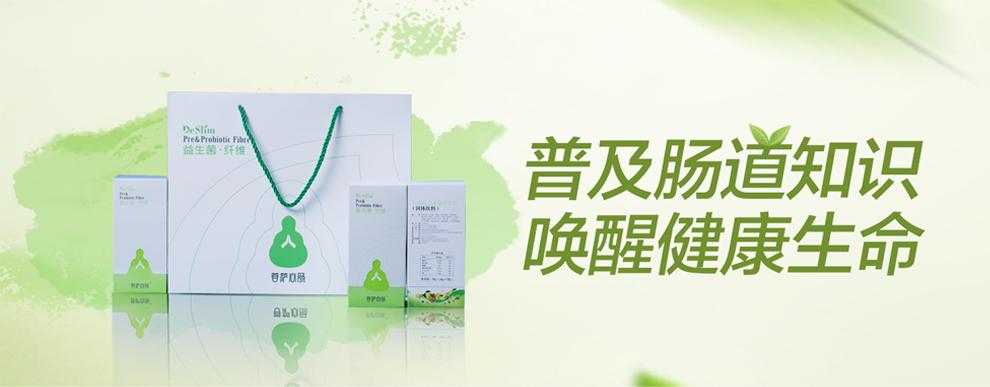深圳网站维护找拓高